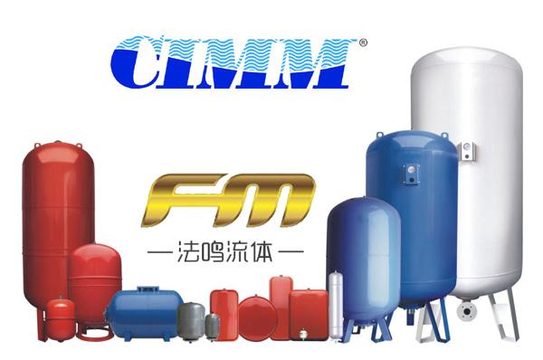 CIMM进口气压罐.jpg